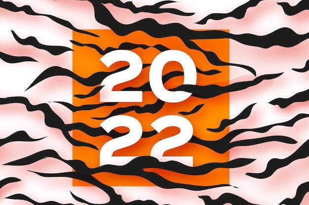 Fourrure de tigre. carte de voeux joyeux nouvel an chinois 2022. papier de dessin animé wild animal holidays découpé. bonne année. gros chat. espace pour le texte. blanc orange noir. vecteur