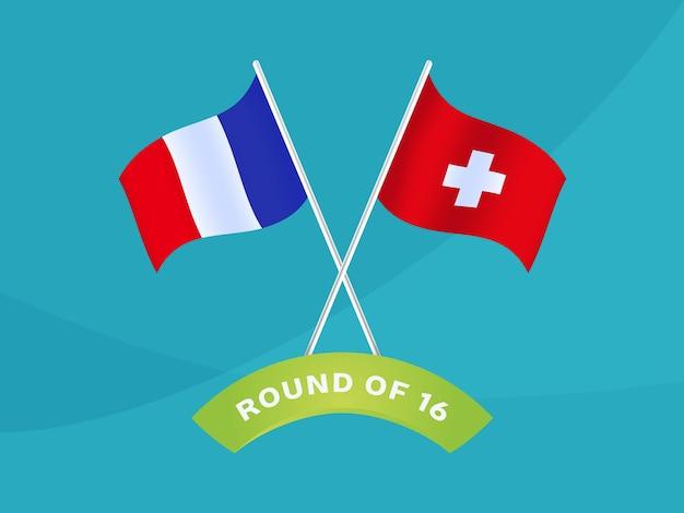 France vs suisse ronde de 16 match, illustration vectorielle du championnat d'europe de football 2020. match de championnat de football 2020 contre fond de sport d'introduction des équipes