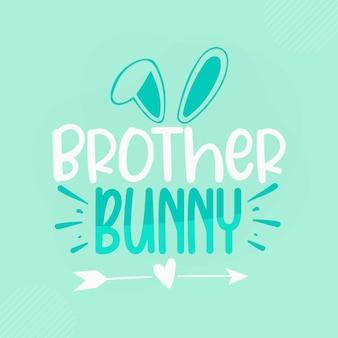 Frère lapin lettrage bunny premium vector design
