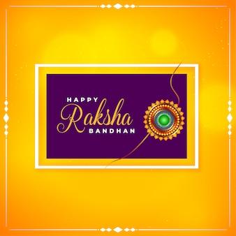 Frère et sœur raksha bandhan festival background