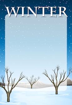 Frontière avec le thème de l'hiver