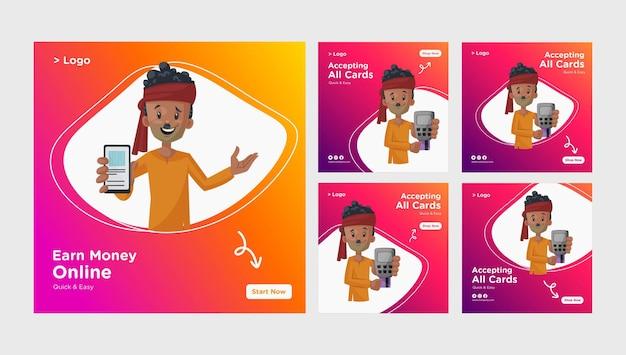 Gagnez de l'argent en ligne ensemble de modèles de conception de bannière