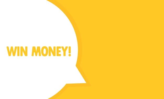 Gagnez la bannière de bulle de discours d'argent. gagnez du texte d'argent. peut être utilisé pour les affaires, le marketing et la publicité. vecteur eps 10. isolé sur fond blanc.