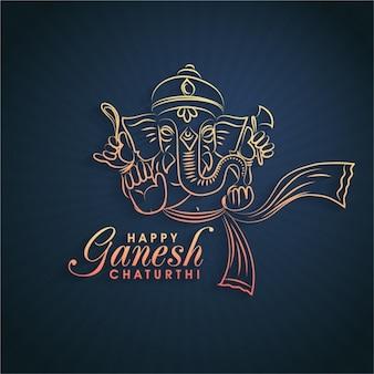 Ganesh bonne chaturthi fond