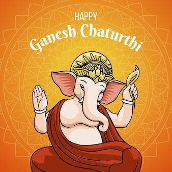 Ganesh chaturthi dessiné à la main