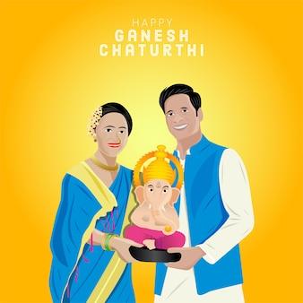 Ganesh chaturthi marathi couple vecteur