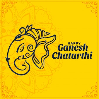 Ganesh utsav festival card in beautiful indian