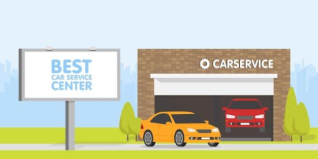 Garage de l'atelier de réparation automobile. la voiture sur fond de bâtiment en brique. l'espace urbain en arrière-plan. panneau d'affichage et enseigne.
