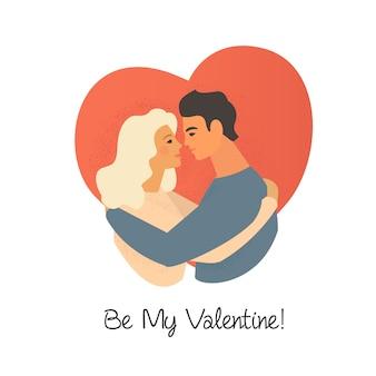 Un garçon et une fille mignons câlinent chaleureusement et soyez mon valentin pour la carte postale de la saint-valentin.