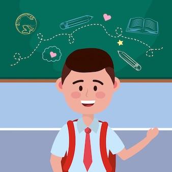 Garçon garçon d'école