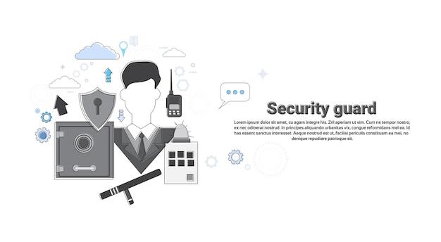 Garde sécurité protection assurance web bannière illustration vectorielle