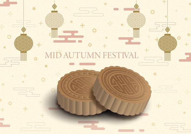 Gâteaux de lune 3d sur motif chinois et lettrage de la fête de la mi-automne et fond de couleur crème motif vague. carte et affiche du festival chinois de la mi-automne en vecteur 3d et design plat.