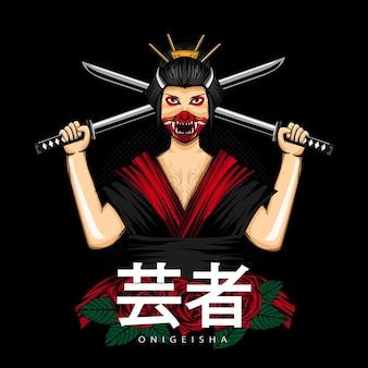 Geisha japon femmes ilustration design pour tshirt vecteur premium