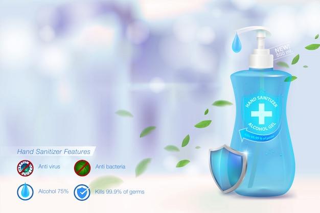 Gel alcoolisé désinfectant pour les mains à 75% de composants alcoolisés