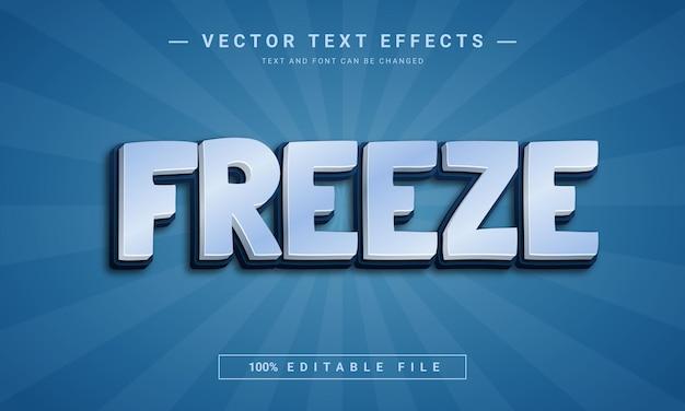 Geler la conception d'effet de texte modifiable