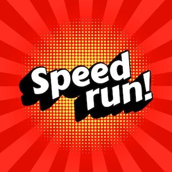 Genre de la solution du jeu vidéo speedrun.