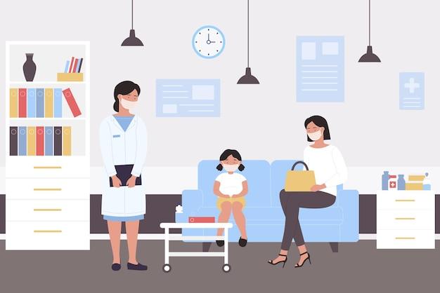 Les gens attendent un examen médical pédiatrique