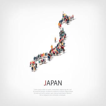 Les gens carte pays japon