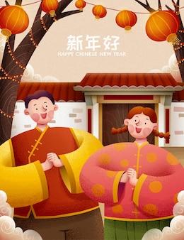Les gens faisant le salut du poing et de la paume en costume folklorique pour le nouvel an