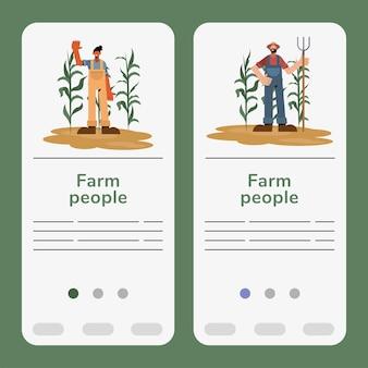 Gens de ferme dans la conception de bannières, récolte de l'agriculture de mode de vie agronomie et illustration du thème de l'agriculture