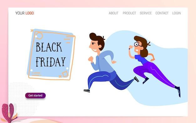Des gens heureux courent vers la vente black friday a commencé la page de destination d'un site web à prix réduit