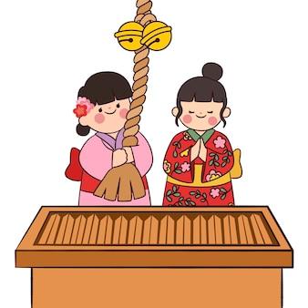 Les gens kawaii célébrant le hatsumode