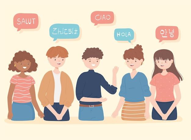 Les gens qui disent bonjour