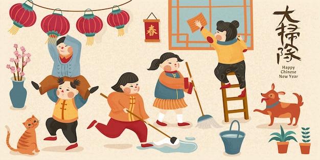 Les gens qui font des corvées de nettoyage pour le nouvel an chinois