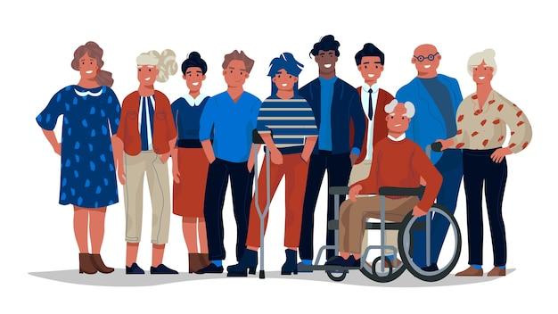 Les gens de la société diversifiée. groupe de différentes personnes multiraciales et multiculturelles debout ensemble.