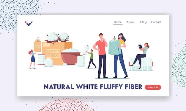 Les gens utilisent la fibre de coton pour produire un modèle de page de destination de vêtements écologiques. production biologique de matériaux naturels. de minuscules personnages à d'énormes fleurs et des bobines de fil. illustration vectorielle de dessin animé