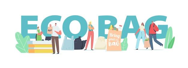 Les gens visitent la boutique avec le concept de sacs écologiques réutilisables. les personnages utilisent un emballage écologique pour faire leurs achats en magasin. protection de l'environnement, achat, affiche achetée, bannière ou dépliant. illustration vectorielle de dessin animé