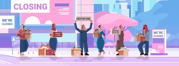 Les gestionnaires des ressources humaines arabes tenant nous embauchons nous rejoindre affiches vacance ouverte recrutement concept de ressources humaines fond de paysage urbain illustration vectorielle pleine longueur horizontale