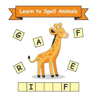 Girafe apprendre à épeler des animaux