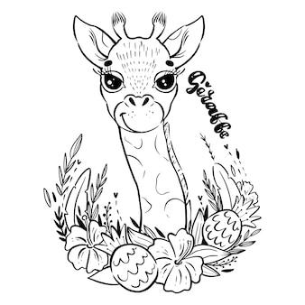 Girafe bébé fleuri mignon