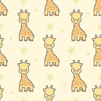Girafe mignon sans soudure de fond