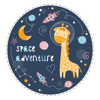 Girafe mignonne dans l'espace