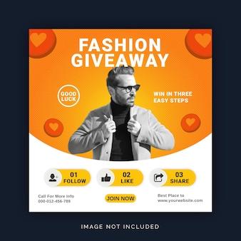 Giveaway instagram post banner modèle de publication sur les médias sociaux