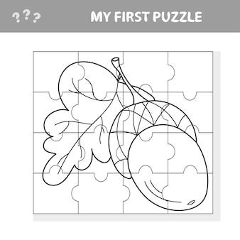 Gland. jeu de papier éducatif pour les enfants d'âge préscolaire. illustration vectorielle. mon premier livre de puzzle et de coloriage