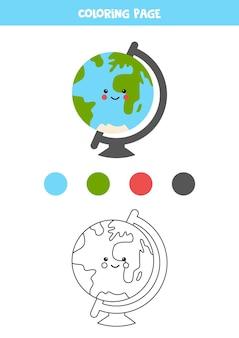 Globe de dessin animé mignon de couleur. feuille de travail pour les enfants.