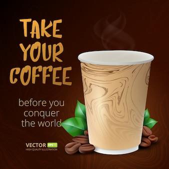 Gobelet en papier avec des grains de café et des feuilles