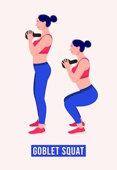 Goblet squat exercice femme entraînement fitness aérobie et exercices