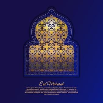 Golden arabic window background design