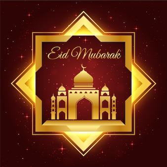 Golden eid mubarak background