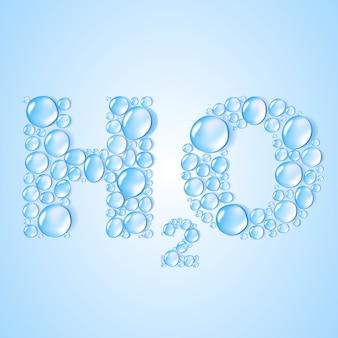 Gouttes d'eau en forme sur fond bleu. illustration