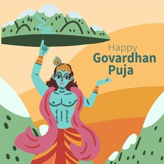 Govardhan puja dessiné à la main
