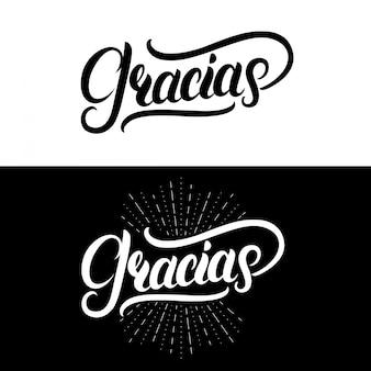Gracias lettrage écrit à la main.