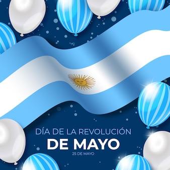Gradient argentin dia de la revolucion de mayo illustration