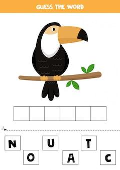Grammaire pour les enfants. épelez le mot. toucan de dessin animé mignon.