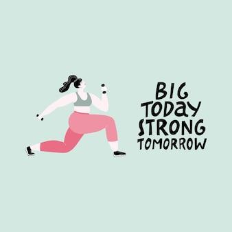 Grand aujourd'hui fort demain illustration vectorielle de remise en forme d'une femme forte travaillant avec des haltères
