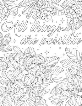 Grand beau dessin de fleur poussant au sol sous un message insparational. grand champ de germination de dessin au trait de plante sous la note d'ambiance positive.